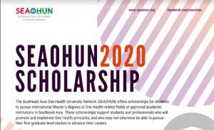 SEOHUN 2020 Scholarship